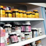 وزارة الصحة تؤكد أن إنتاج الأدوية وتسويقها يتم في كنف القانون