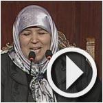 Mehrezia Laabidi s'excuse auprès de Sahbi Atig