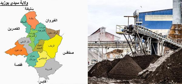 سيدي بوزيد: احتجاز قطار لنقل الفسفاط و غلق الطريق الوطنية عدد 14