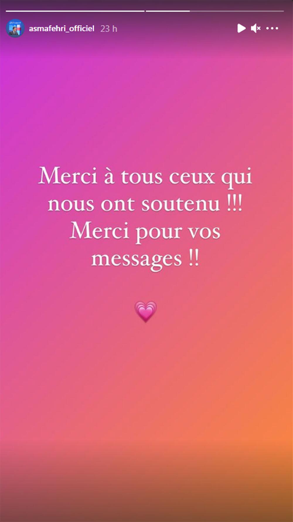 merci-180221-1.jpg