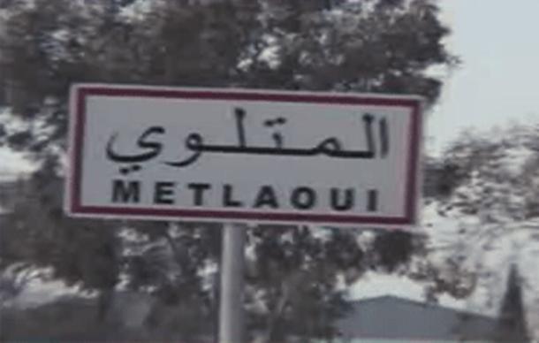 Métaloui : Des protestataires se dirigent à pied vers Tunis
