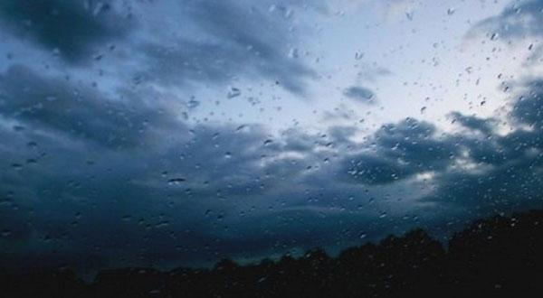 التوقعات الجوية لبقية هذا اليوم