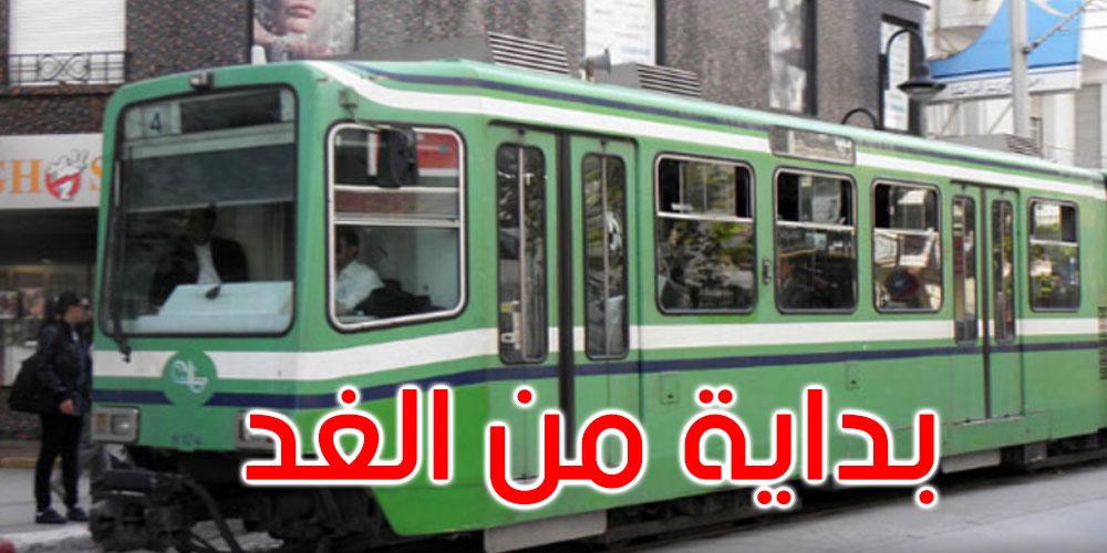 تدعيم المحطات الرئيسية ومحطات الترابط لجل خطوط المترو الخفيف بالحافلات