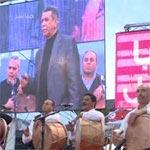 Hédi Donia et Samir Loussif animent la cérémonie de clôture de la campagne électorale d'Essebsi