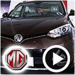En vidéo : Tous les détails  sur la MG GS à partir de 52 800 DT TTC