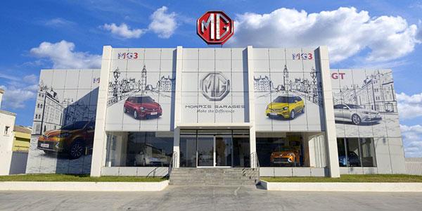 La célèbre marque automobile britannique MG de retour à Tunis