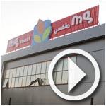 En Vidéo, Mg Maxi accueille ses clients à la Marsa