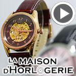 En vidéos : Découvrez la nouvelle boutique de la maison d'Horlogerie à Menzah 5