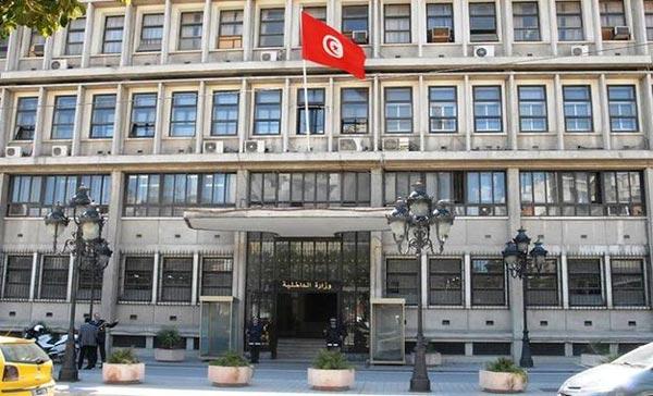 Affaires Mohamed Zouari : Plusieurs cadres de la sûreté nationale seront limogés