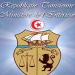 Ministère de l'intérieur : 526 descentes effectuées la nuit du 25 et 26 novembre