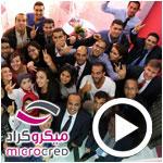 En vidéo : Inauguration de la nouvelle agence Microcred Ariana