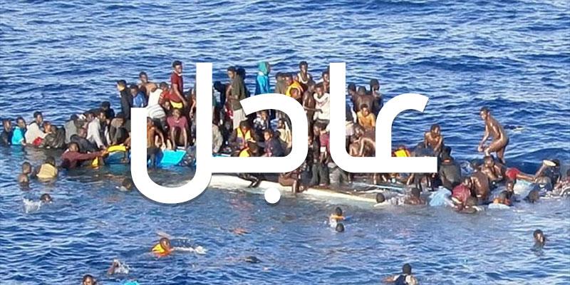 عاجل : غرق 70 مهاجرا غير شرعي على الأقل قبالة سواحل صفاقس