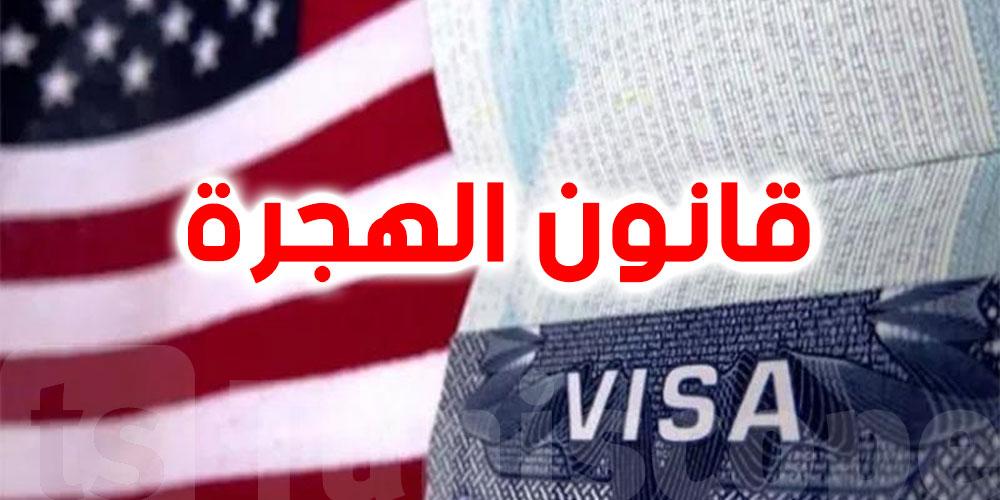 قرار جديد من بايدن بشأن الهجرة.. وإلغاء لـ''صفر تسامح''