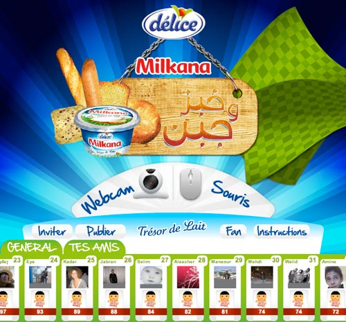 milkana-311209-4.jpg