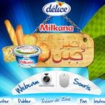 5obz w jben : l'application facebook de MILKANA