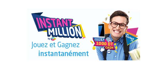 Exclusif chez Tunisie Telecom Jouez et gagnez un million  immédiatement !