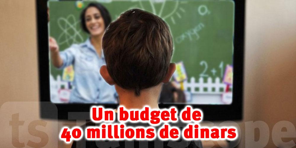 Avec un budget de 40 MD, bientôt des chaînes éducatives pour les élèves