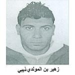 القبض على عنصر إرهابي خطير بعد نشر صورته على الفيسبوك