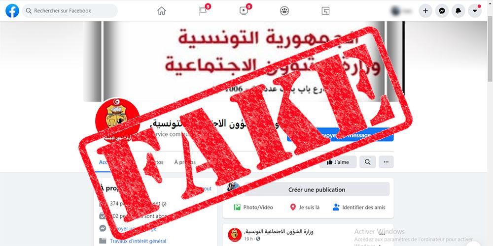 Mise en garde contre une page de recrutements fictifs sur Facebook