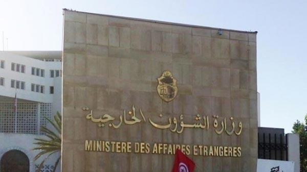 بدعوة من الجهيناوي: وزير الخارجية المجري يؤدي زيارة رسمية إلى تونس الاثنين القادم