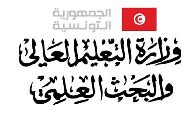 Le Ministère de l'Enseignement Supérieur met en garde contre certaines pages Facebook malveillantes