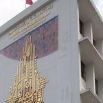 Les augmentations des salaires des enseignants du supérieur varieront entre 400 et 800 dinars