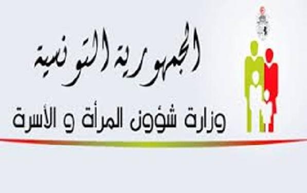 Le ministère de la Femme appelle les diplômés de l'ISCENF à à investir dans le secteur de l'enfance