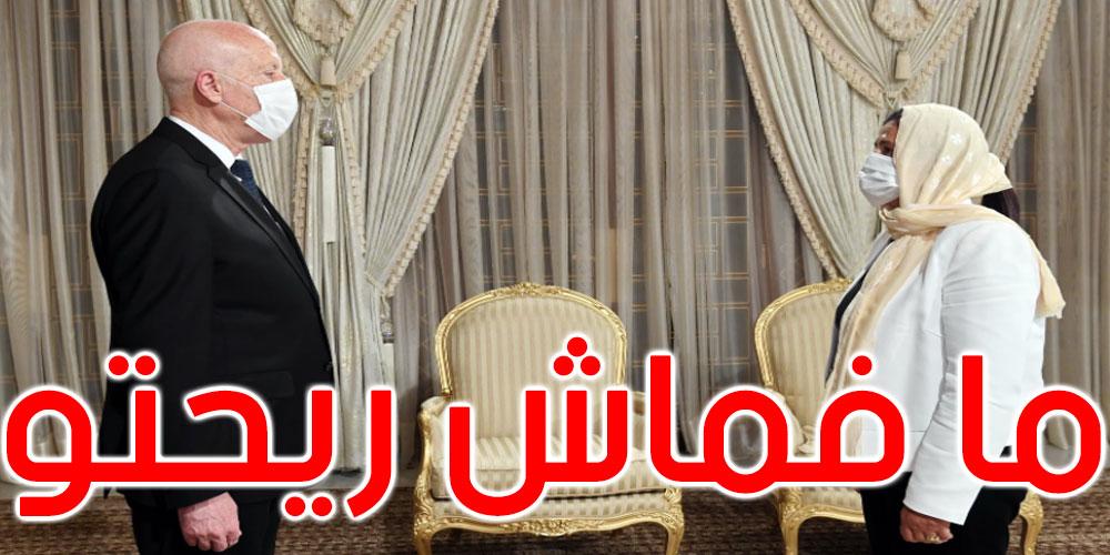 بالفيديو: قيس سعيد: وزير المالية كيما خزندار قبل هز الخزنة وهرب وما نعرفش عليه هز وإلا لا