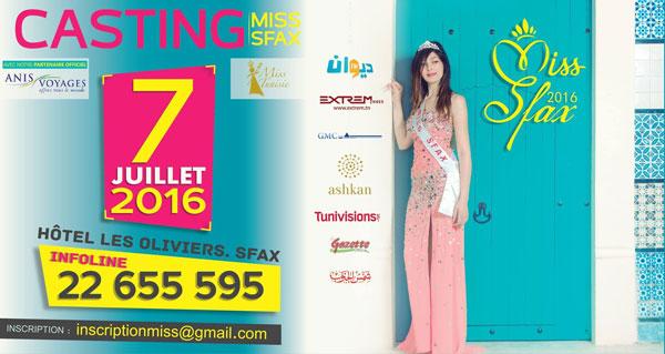 Casting Miss Sfax le 17 Juillet 2016