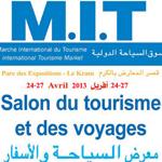 L'Algérie sera présente au  MIT  avec le plus grand pavillon d'exposition étranger