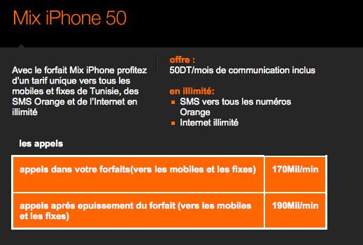 mixiphone-230910-2.jpg
