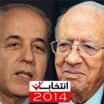 Exclusif : Mustapha Kamel Nabli rencontre Béji Caid Essebsi et annonce sa candidature