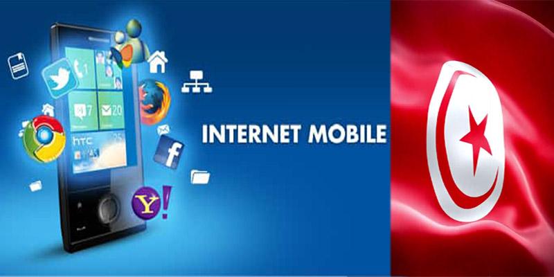 Internet Mobile : La Tunisie règne sur le podium de la connexion la plus rapide en Afrique
