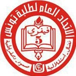 Le syndicat des enseignants et l'Union des Etudiants appellent à une mobilisation nationale