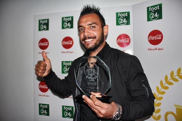 En vidéos : Moez Ben Chrifia obtient le trophée du joueur du mois