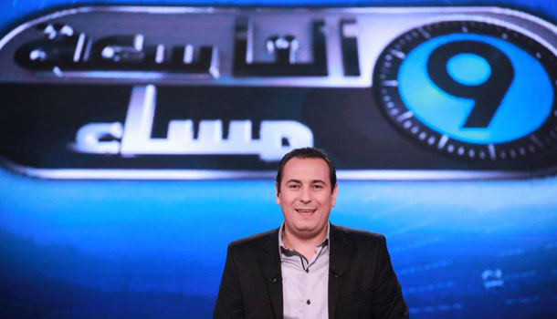 Moez Ben Gharbia fait son come-back avec 'Attassia Massa'