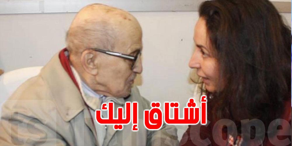 في ذكرى وفاة محمد الطالبي.. ألفة يوسف ''كنت تحب رمضان كثيرا''