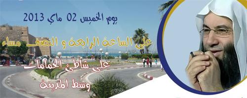 mohamed-24042013-1.jpg