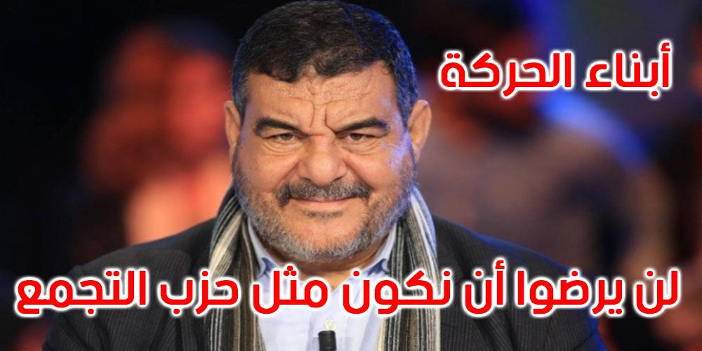 محمد بن سالم: الحركة التي قاومت الرئاسة مدى الحياة ما يخرجش عليها تعمل نفس الشيء