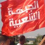 الجم :الإعتداء بالعنف على منسق الجبهة الشعبية بالمهدية