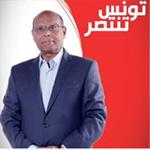 منصف المرزوقي: تونس هي التي انتصرت اليوم
