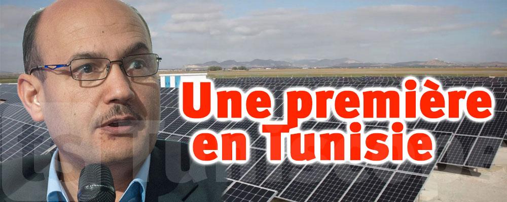 La Tunisie se dote désormais de sa première centrale solaire