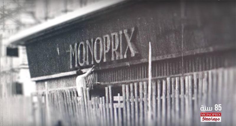 monop-160318-3.jpg