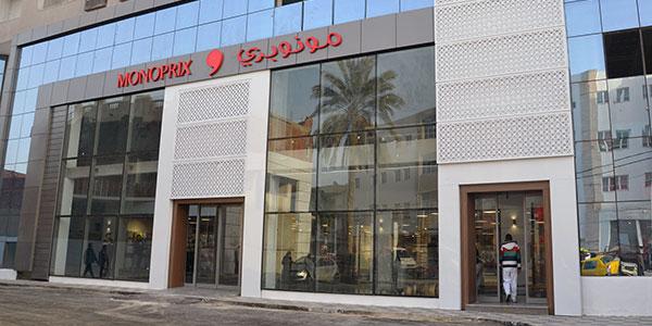 En photos : Monoprix inaugure son premier magasin à Gabes