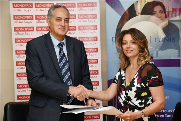 MONOPRIX Tunisie & L'Université Paris-Dauphine Tunis signent une convention de partenariat privilège pour favoriser l'employabilité sur le marché local