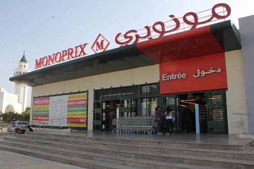 monoprix-220513-02.jpg