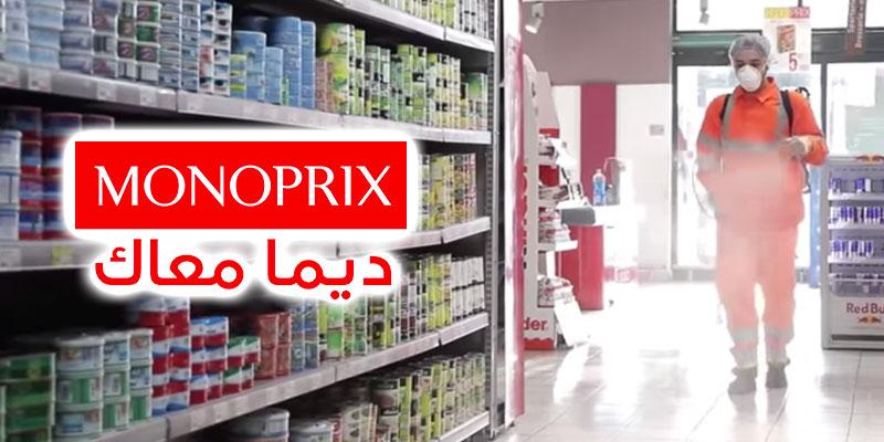 En vidéo : Découvrez les coulisses de Désinfection des magasins Monoprix
