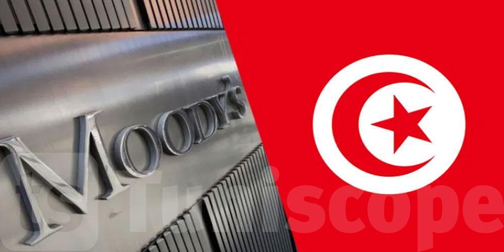 مسؤول بالبنك المركزي: هناك مؤشرات إيجابية في تقرير موديز رغم تخفيض الترقيم السيادي لتونس