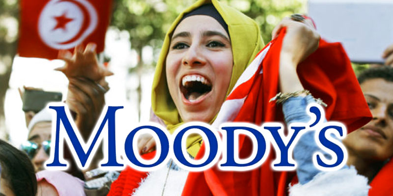 Moody's améliore les perspectives de la Tunisie