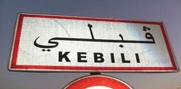 Un jeune de 20 ans retrouvé mort à Kébili
